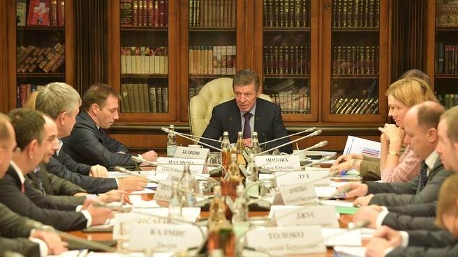 Встреча Дмитрия Козака с руководителями крупнейших торговых сетей