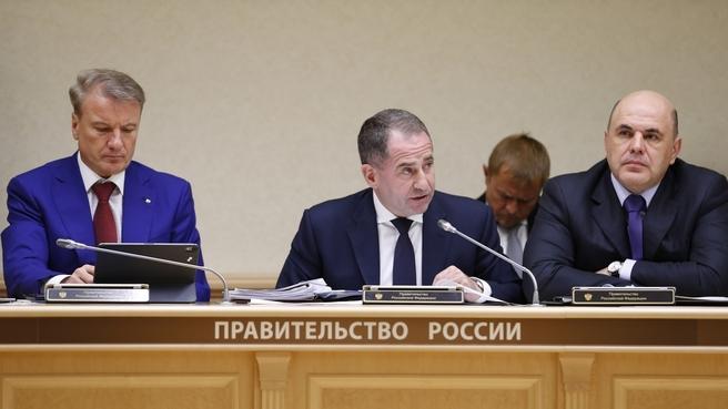 Первый заместитель Министра экономического развития Михаил Бабич на заседании президиума Совета при Президенте Российской Федерации по стратегическому развитию и национальным проектам