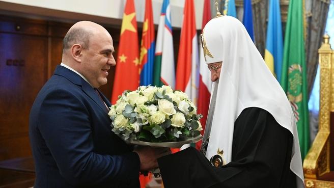 Встреча Михаила Мишустина с Патриархом Московским и всея Руси Кириллом