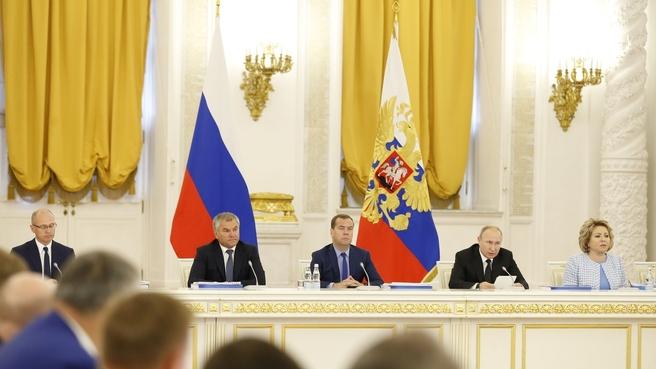 Заседание Госсовета по вопросам развития сети автомобильных дорог и обеспечения безопасности дорожного движения