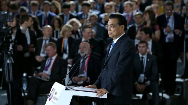 Выступление Премьера Государственного совета КНР Ли Кэцяна на пленарной дискуссии «Новая инновационная карта мира»