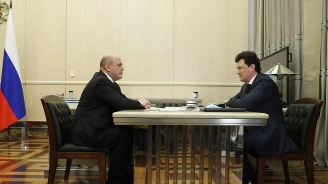 Встреча Михаила Мишустина с генеральным директором ПАО «Аэрофлот» Михаилом Полубояриновым