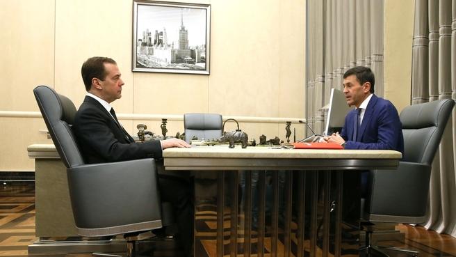 Встреча с директором Фонда развития промышленности Алексеем Комиссаровым