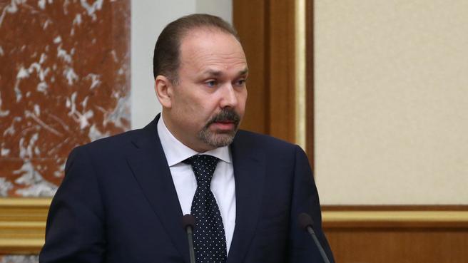 Доклад Михаила Меня на заседании Правительства