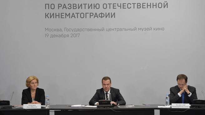 Заседание Правительственного совета по развитию отечественной кинематографии