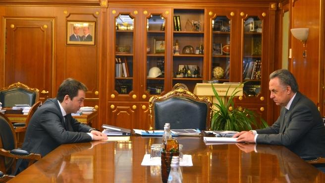 Встреча Виталия Мутко с временно исполняющим обязанности губернатора Мурманской области Андреем Чибисом