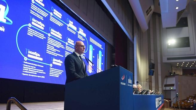 Выступление Дмитрия Чернышенко на общем собрании членов Российской академии наук