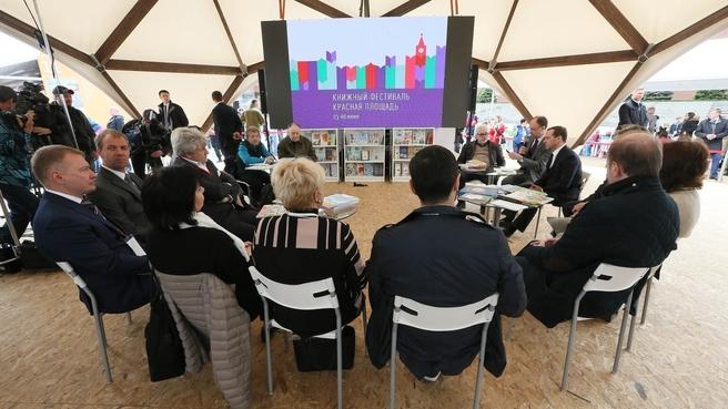 Встреча с авторами, пишущими для детей, представителями книжной индустрии и библиотек