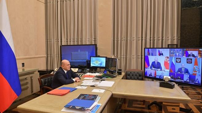 Совместное заседание Госсовета и Совета по стратегическому развитию и нацпроектам
