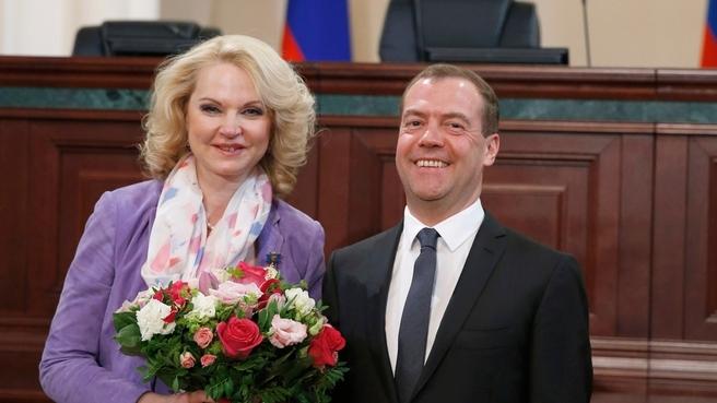 С председателем Счетной палаты Российской Федерации Татьяной Голиковой