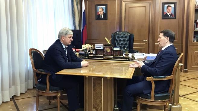 Встреча Алексея Гордеева с губернатором Воронежской области Александром Гусевым