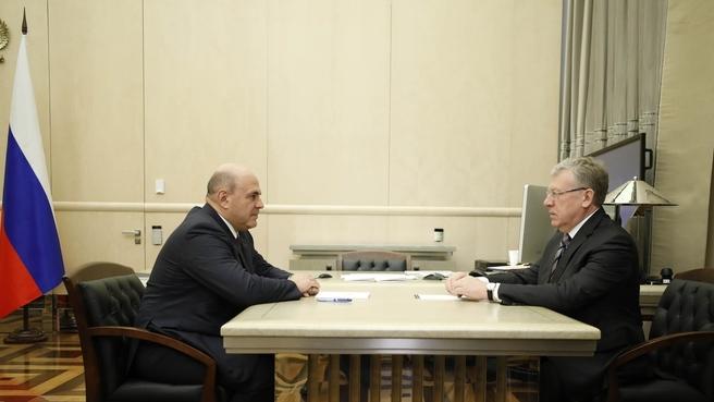 Встреча Михаила Мишустина  с главой Счётной палаты Алексеем Кудриным