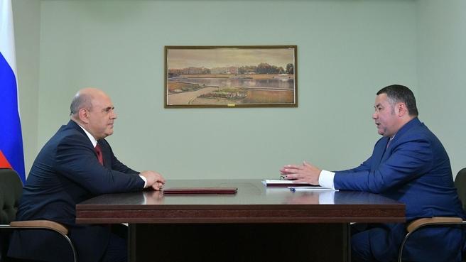 Беседа Михаила Мишустина с  губернатором Тверской области  Игорем Руденей