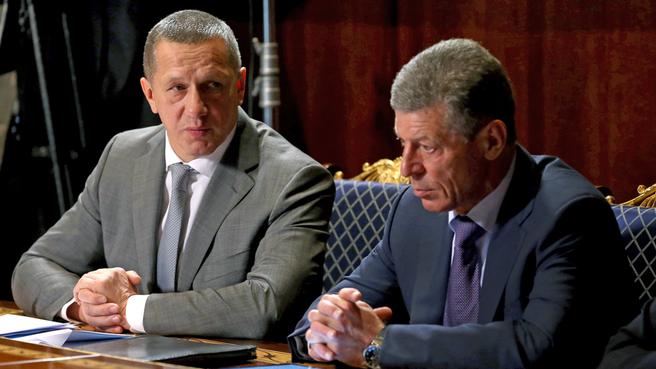 Юрий Трутнев и Дмитрий Козак на совещании с вице-премьерами