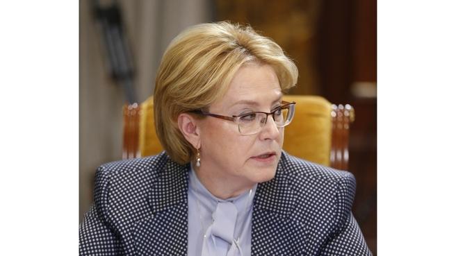 Доклад Вероники Скворцовой на заседании президиума Совета при Президенте России по стратегическому развитию и национальным проектам