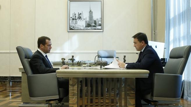 Встреча с губернатором Московской области Андреем Воробьёвым