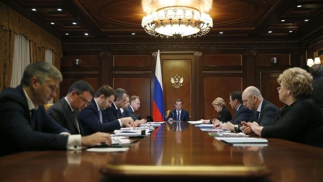 Совещание о расходовании средств резервного фонда Правительства России в 2017 году