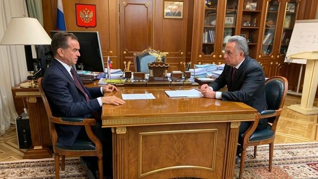 Встреча Виталия Мутко с губернатором Краснодарского края Вениамином Кондратьевым