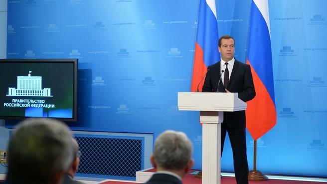 Выступление на церемонии вручения премий Правительства России 2014 года в области образования
