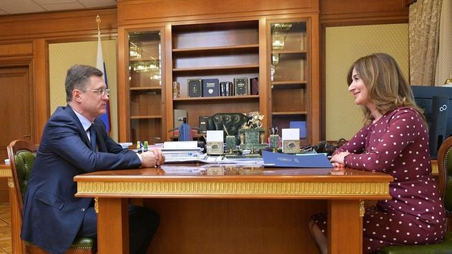 Рабочая встреча Александра Новака с Вице-премьером, Министром экономики Республики Абхазия Кристиной Озган
