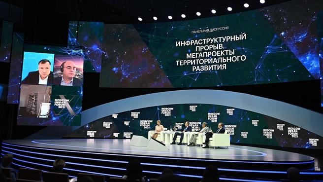 Марат Хуснуллин на Московском урбанистическом форуме