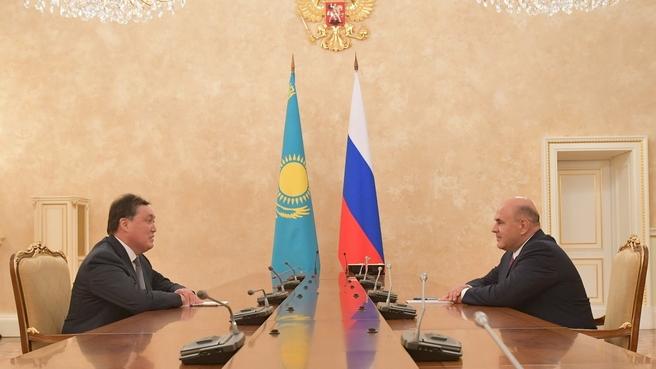 Встреча с главой Правительства Казахстана Аскаром Маминым