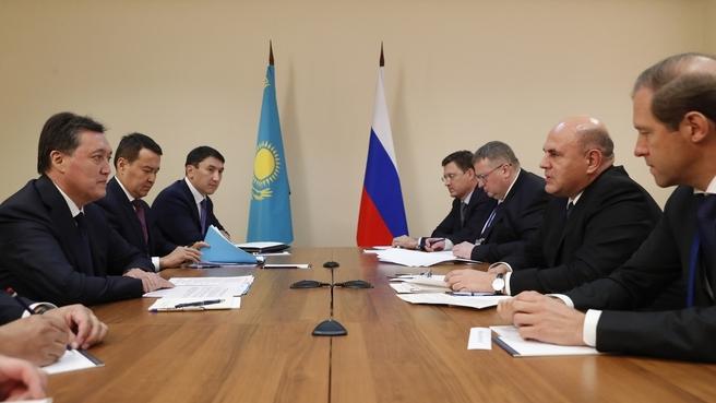 Встреча с Премьер-министром Республики Казахстан Аскаром Маминым