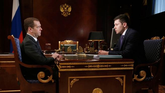 Встреча с временно исполняющим обязанности губернатора Калининградской области Антоном Алихановым
