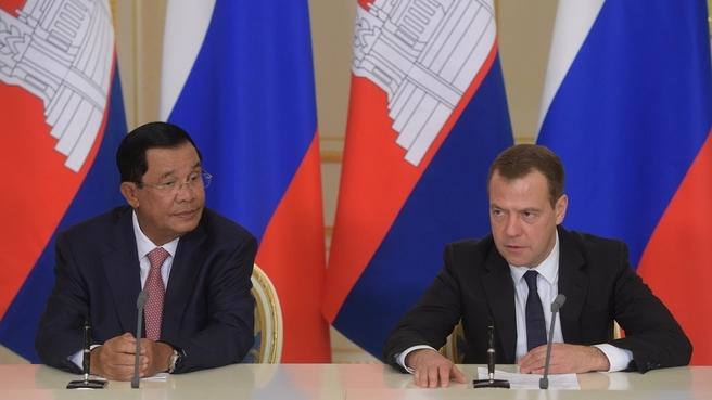 Заявления Дмитрия Медведева и Хун Сена для прессы