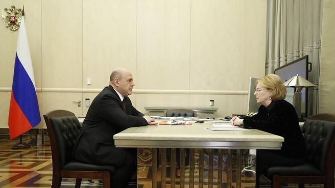 Встреча с руководителем Федерального медико-биологического агентства Вероникой Скворцовой