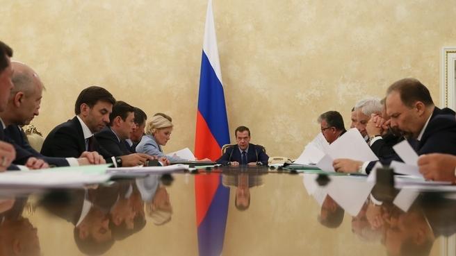 Совещание о ходе выполнения указов Президента России от 7 мая 2012 года