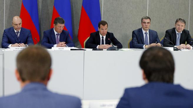 Совещание о развитии малого предпринимательства в Крыму