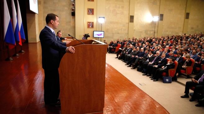 Вступительное слово Дмитрия Медведева на расширенной коллегии Министерства экономического развития