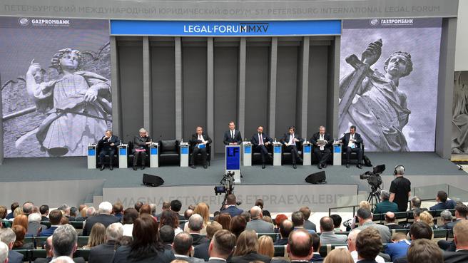 5th St Petersburg International Legal Forum