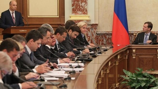 Заседание Правительства 6 сентября 2012 года