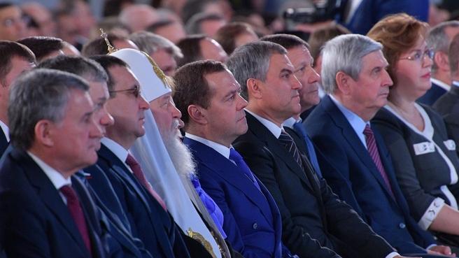 Представление Послания Президента России Федеральному Собранию