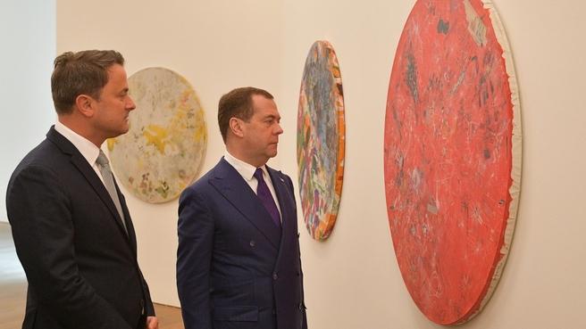 Visit to the Mudam Museum of Modern Art