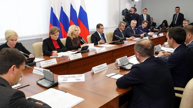 Совещание о роли центров геномных исследований мирового уровня в развитии генетических технологий в России