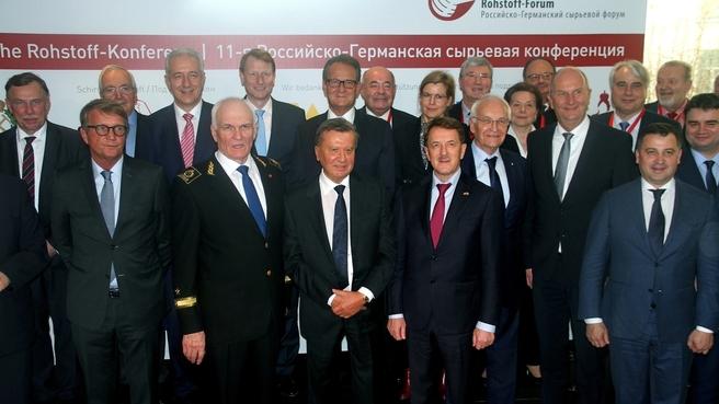 Алексей Гордеев принял участие в работе Российско-Германского сырьевого форума в Потсдаме