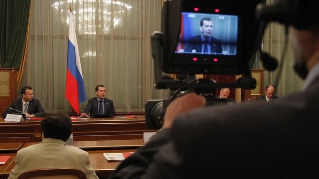 Заседание инициативной группы по формированию экспертного совета при Правительстве Российской Федерации