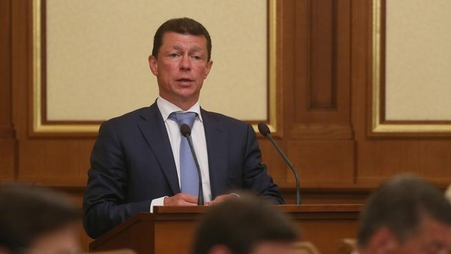 Доклад Максима Топилина на заседании Правительства