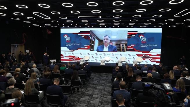 Марат Хуснуллин на VIII Инфраструктурном конгрессе «Российская неделя ГЧП»