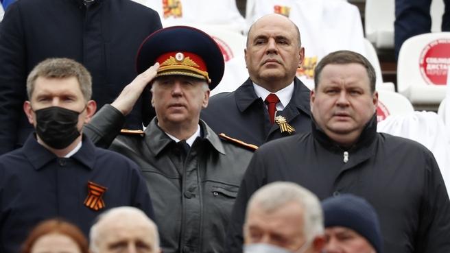 Михаил Мишустин и члены Правительства на военном параде в честь 76-й годовщины Победы в Великой Отечественной войне