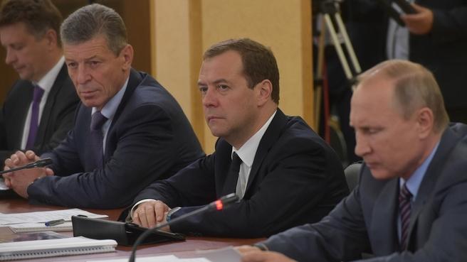 Заседание президиума Государственного совета Российской Федерации