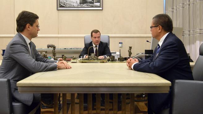 Рабочая встреча с главой Минэкономразвития Алексеем Улюкаевым и главой Минэнерго Александром Новаком