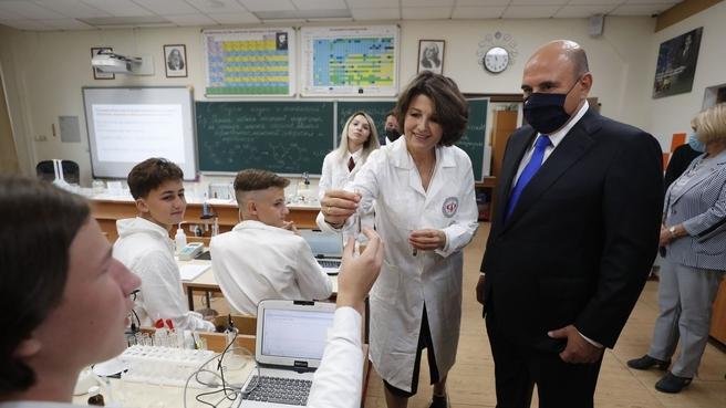 Михаил Мишустин встретился с лицеистами