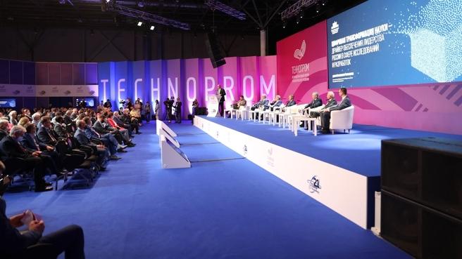Дмитрий Чернышенко во время пленарной сессии «Цифровая трансформация науки – драйвер обеспечения лидерства России в сфере исследований и разработок» VIII Международного форума технологического развития «Технопром-2021»