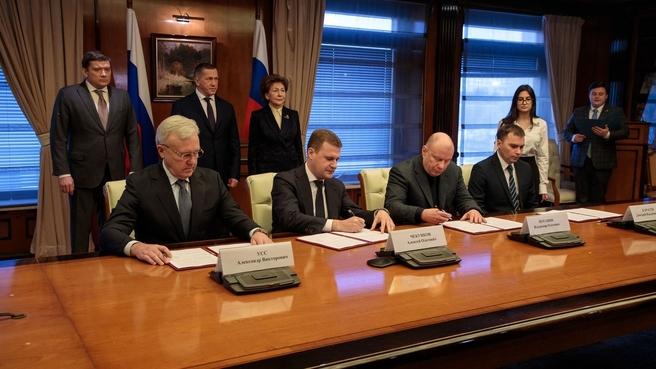 Подписание соглашений о сотрудничестве и взаимодействии в целях социально-экономического развития Норильска