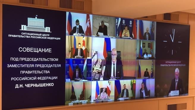 Дмитрий Чернышенко на  совещании о цифровизации, развитии спорта, культуры и туризма в России
