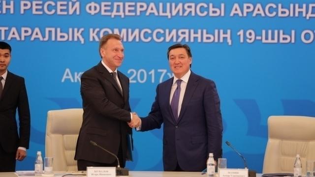 Заседание Межправительственной комиссии по сотрудничеству между Россией и Казахстаном
